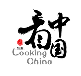 looking china16